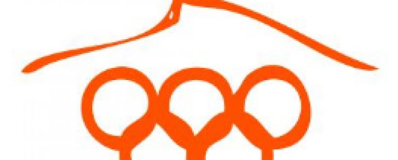 logo-academia-oposiciones-centro-andaluz-estudios-entrenamiento